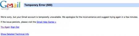 Gmail не работал больше часа