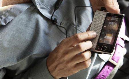 Sony Ericsson Xperia X2 объявлен официально