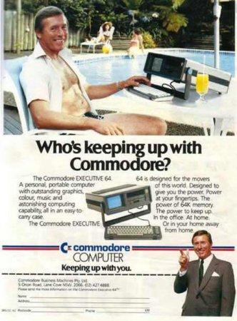 Компьютерные ископаемые