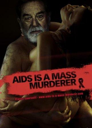 Против СПИДа