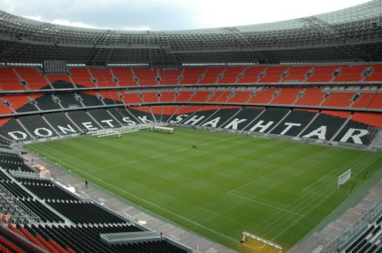 «Донбасс-Арена»