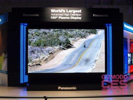 Поставлен новый рекорд - плазменная панель с диагональю 150''