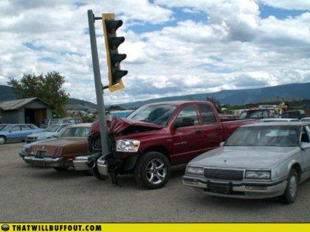 Дурни на дороге