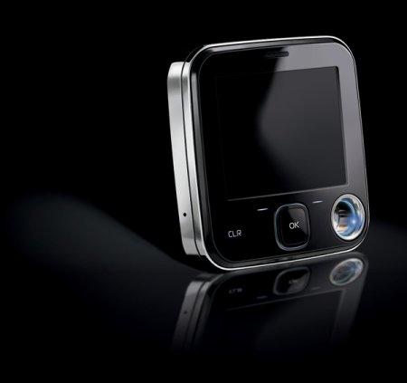 Nokia 7705 Twist наконец то анонсирован