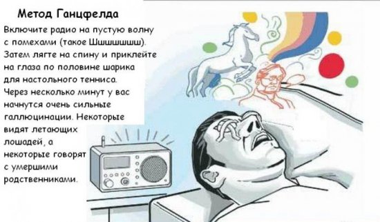 Мозг отдыхает !