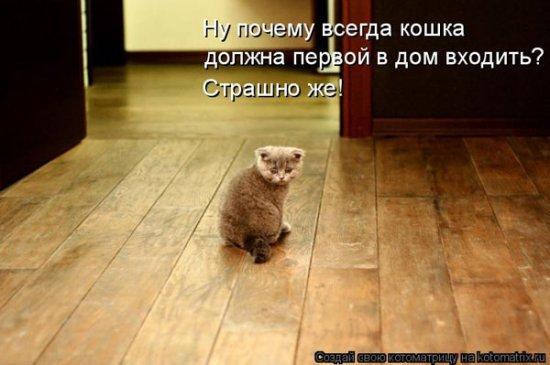 Счастье есть !