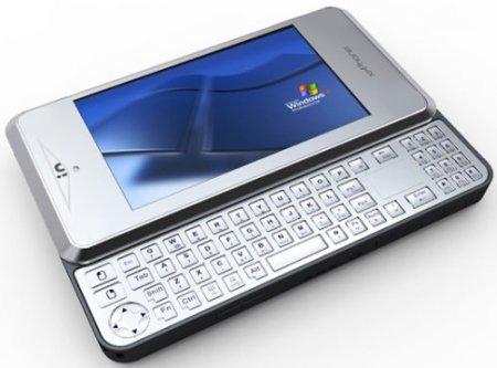 ХР смартфон