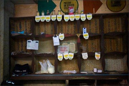 Кубинские магазины