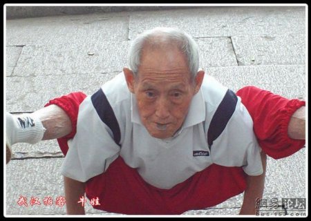 Суровый 91-летний дед