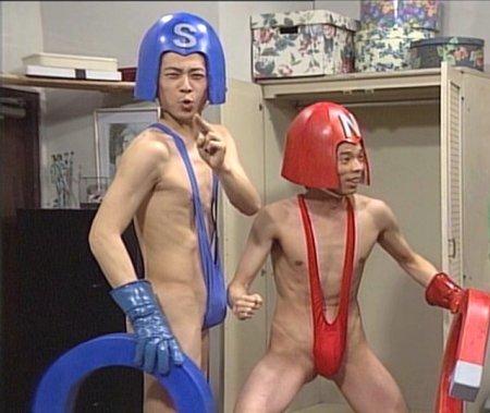 Японцы арендуют друзей на праздники
