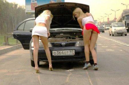 Если б мы рассуждали о девушках так же, как о машинах
