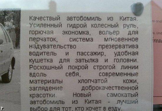 """""""  Рекламная  """" пауза"""