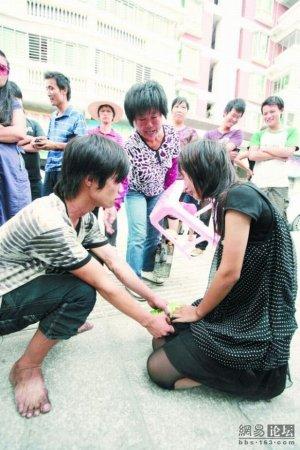 Еще один азиатский Ромео и его девушка
