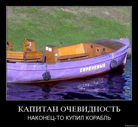 Демотиваторы -15