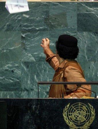 Каддафи в ООН