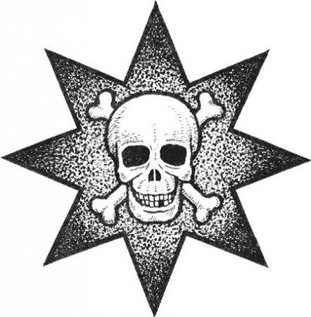 Звезды бывают разные