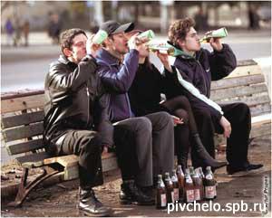 Выпитая на улице бутылка пива будет стоить 280 тысяч рублей