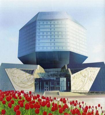 Национальная библиотека попала в список самых уродливых зданий в мире
