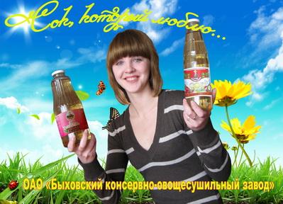 Белорусская  реклама XXI  века