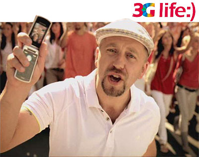 3G life:) представляет бесплатный концерт Серёги в Минске!