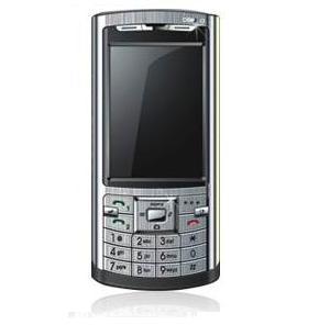 Телефоны по НИЗКИМ ценам!!!!!