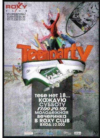▂▃▄▅▆▇█★ ★ Teen party★ ★█▇▆▅▄▃▂ Club ROXY