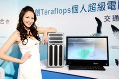 Asus выпустила маленький суперкомпьютер