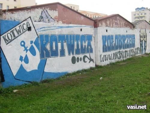 Граффити Польских Фанатов -1-