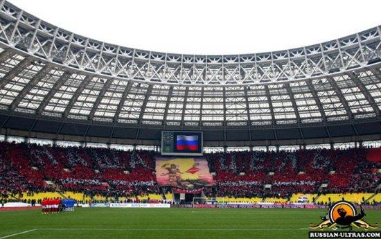 Перфоманс  -Россия-