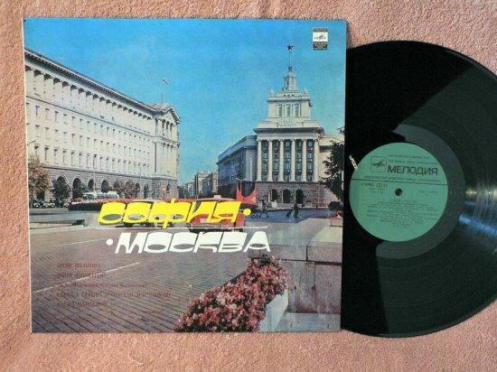 Назад в СССР :  виниловые  диски