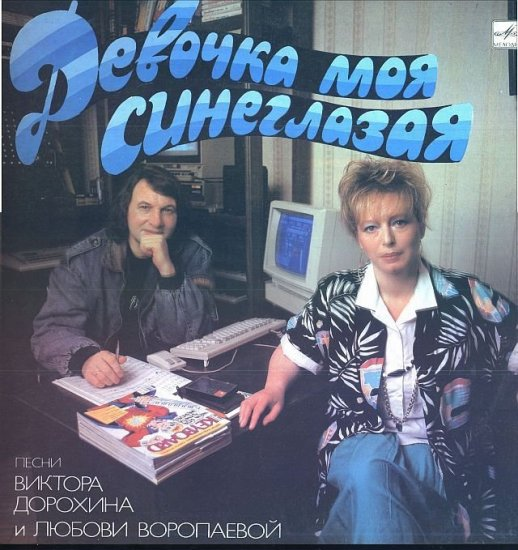 Назад в СССР :  виниловые  диски  80-90-х