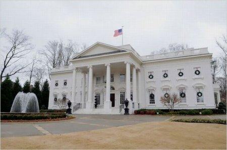Белый Дом на продажу!