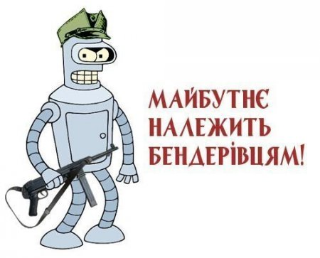 В.Ющенко поздравил ветеранов-бандеровцев