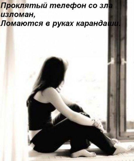 С любимыми не расставайтесь