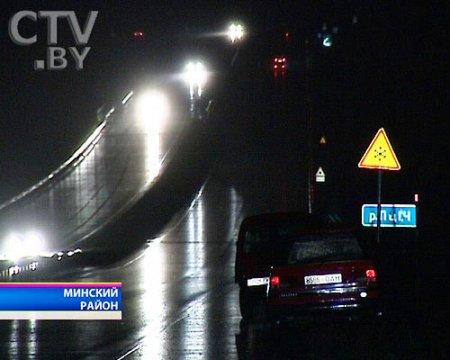 ДТП 11 октября на Слуцкой трассе