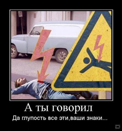 Демотиваторы - 21