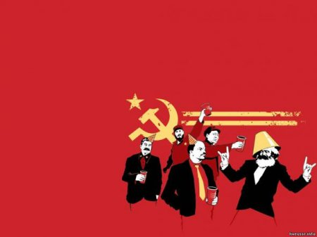 Революция - дело веселое