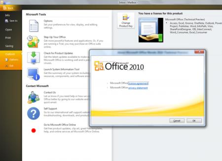 Бета-тестирование Office 2010 начнется в следующем месяце