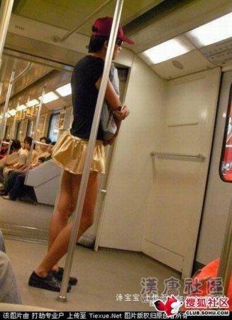 Новая мужская мода?