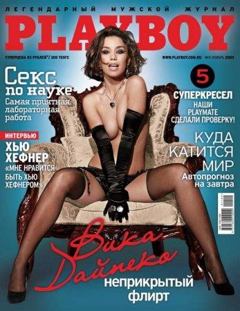 Виктория Дайнеко снова показала голую грудь