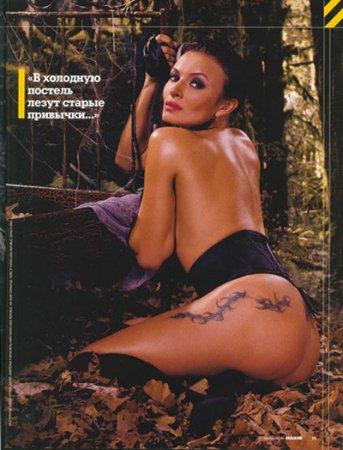 Надя из «ВИА Гры»: голая, в лесу