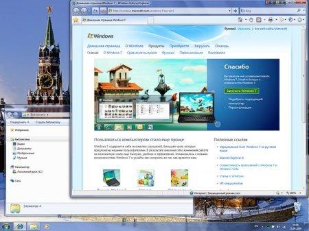 Windows 7: отныне и повсеместно