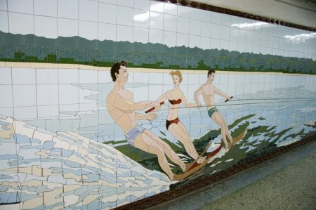 Мозаика в подземных переходах