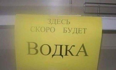 О-ба-НА!