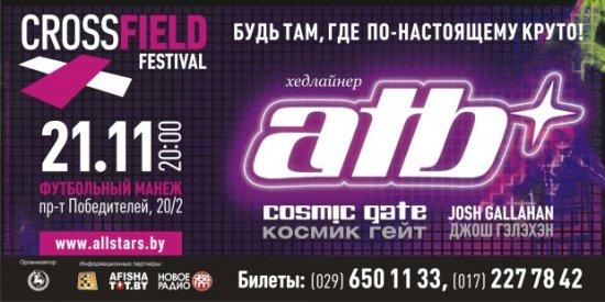 Crossfield festival
