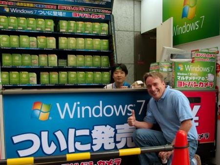 Создатель Ubuntu называет Windows 7 восхитительной системой