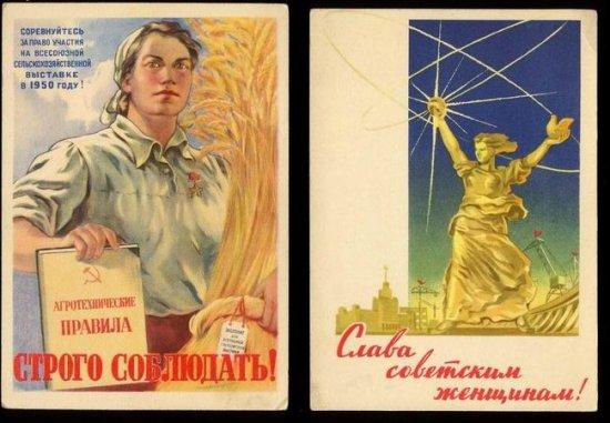 Назад в СССР :  плакаты