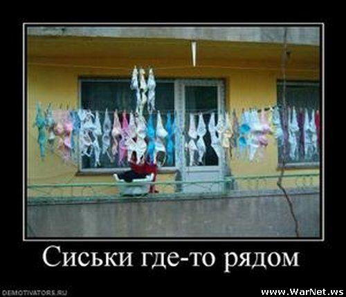 Картинки с буквами
