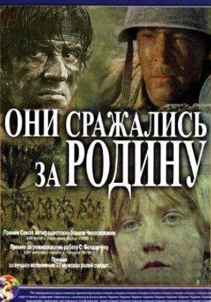 Герои советских фильмов,напару с зарубежными актерами