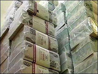 Все деньги, снятые мошенниками со счетов российского Пенсионного фонда, возвращены
